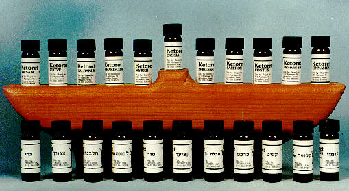 The 11 spices comprising the ketoret in their beautiful presentation rack (and the individual vials of the spices)